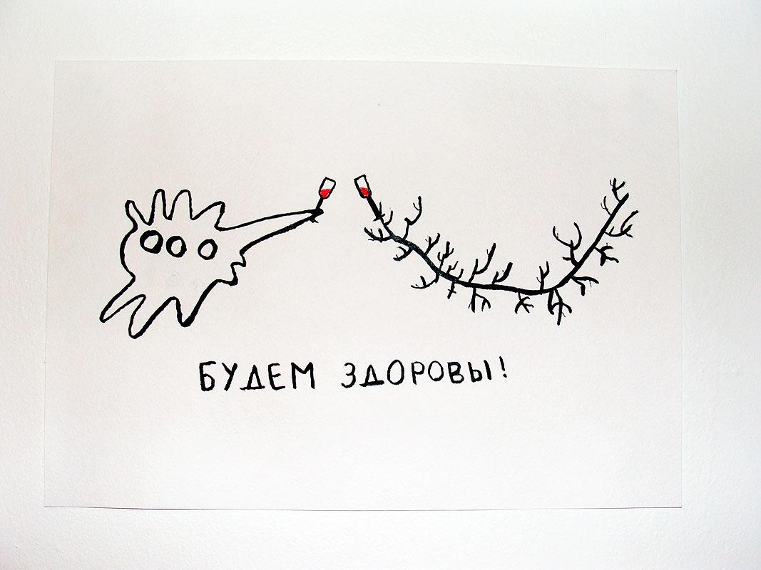 bacteria_014